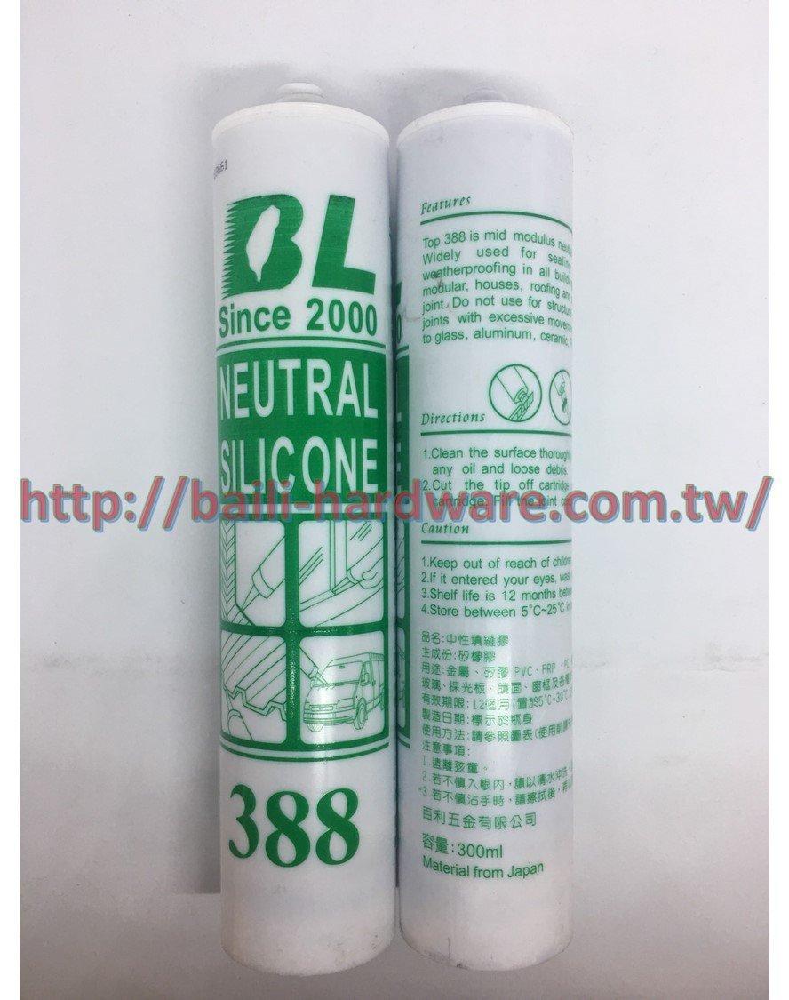 388 中性矽利康 足量300ml非一般市售250ml 塑鋁板 採光罩 遮雨棚 PC耐力板專用(中性白色)