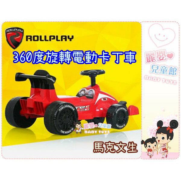 麗嬰兒童玩具館~馬克文生-360°旋轉電動卡丁車.兒童電動車-紅色 2