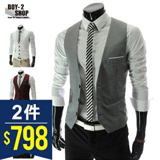 ☆BOY-2☆【NQ98071】紳士修身西裝背心