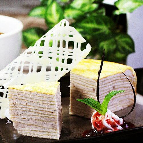 【塔吉特】鮮奶純芋千層(8吋)♦最佳生日節慶禮物伴手禮♦@弘瀚科技