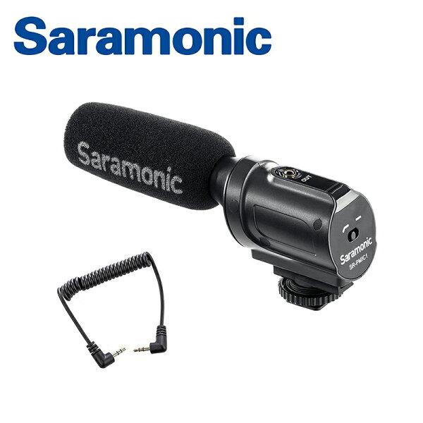 ◎相機專家◎Saramonic超心型電容式單向性麥克風SR-PMIC1便攜式單眼相機攝影機錄影收音公司貨