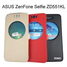 ASUS ZenFone Selfie ZD551KL 感應視窗皮套