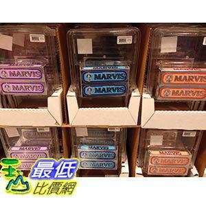 [105限時限量促銷] COSCO MARVIS TOOTHPASTE  義大利薄荷牙膏 75毫升2入 _C1074136