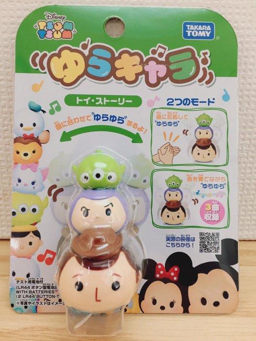 【真愛日本】16033000017  搖擺TSUM-玩具總動員家族 胡迪 巴斯 三眼怪 擺飾 公仔 感應玩具