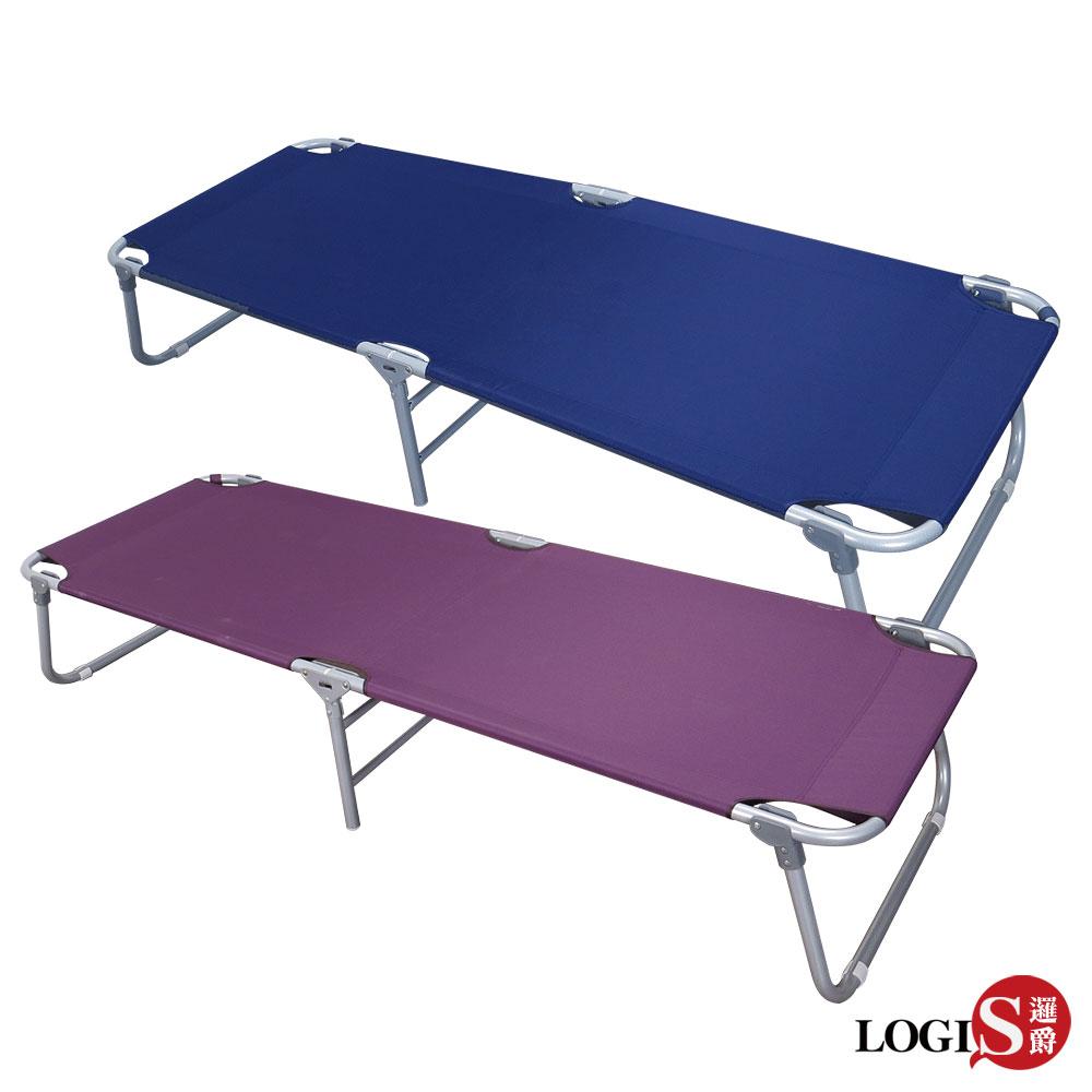 邏爵LOGIS皮多納簡約帆布二折床 露營床 折合床看護床 陪伴床 二色【168】