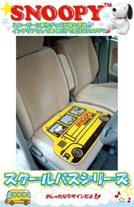 權世界@汽車用品 日本進口 SNOOPY 史奴比 黃色校車造型 止滑 坐墊 桌墊 地墊 SN-58