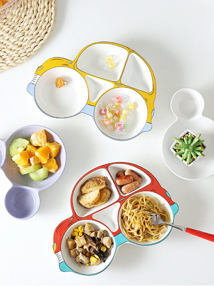 餐盤 餐具分格盤兒童餐盤  家用分隔創意盤子陶瓷卡通可愛寶寶防摔套裝 OB9679