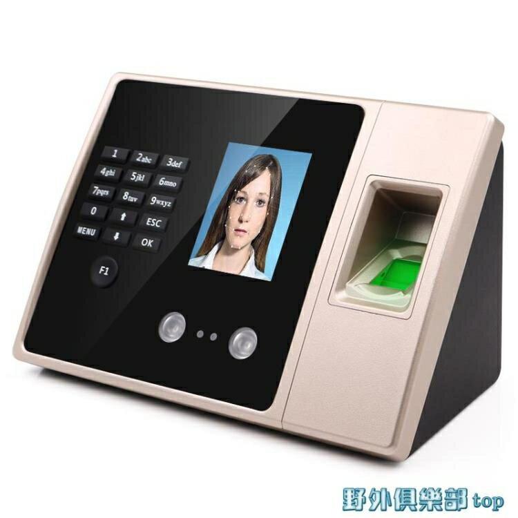 打卡機 網百FA02考勤機指紋人臉一體機打卡機公司員工上班下班簽到機指紋機 快速出貨 清涼一夏钜惠