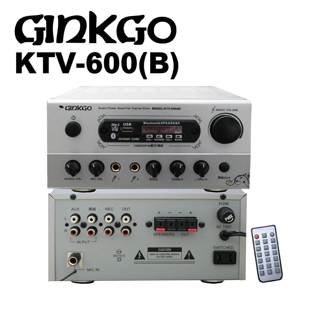 <br/><br/>  【景誠GINKGO】多媒體藍芽/USB/MP3播放擴大機KTV-600(B)<br/><br/>
