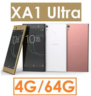 【原廠貨】索尼SONYXperiaXA1Ultra(G3226)八核心6吋4G64G4GLTE智慧型手機