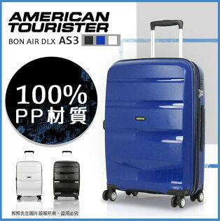 《熊熊先生》新秀麗Samsonite美國旅行者AMERICANTOURISTER旅行箱輕量(4.2kg)可擴充行李箱AS3國際TSA海關密碼鎖100%PP材質28吋