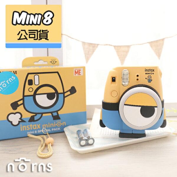 ★NORNS【富士mini8小小兵拍立得相機】神偷奶爸mini8公司貨instax黃色