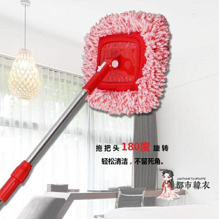 擦天花板 伸縮清潔天花板拖把可旋轉擦牆除塵牆面掃灰塵撣子可拆洗方掃T