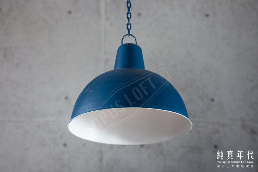 仿舊LOFT風 復古燈飾 手繪藍 燈罩 (無燈座無燈泡)
