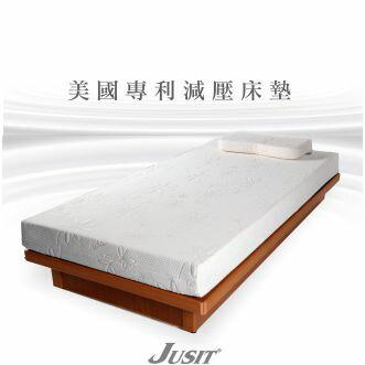 【JUSIT加喜減壓床墊-厚墊單人4*6.2尺】美國發明專利均壓設計含SGEL醫療等級凝膠MIT台灣製非矽膠、乳膠、記憶泡棉