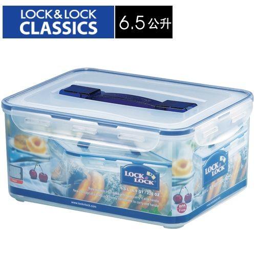 🌟現貨🌟【樂扣樂扣】CLASSICS系列手提保鮮盒/長方形6.5L(HPL883)附濾片 樂扣手提式保鮮盒 收納盒 儲物盒