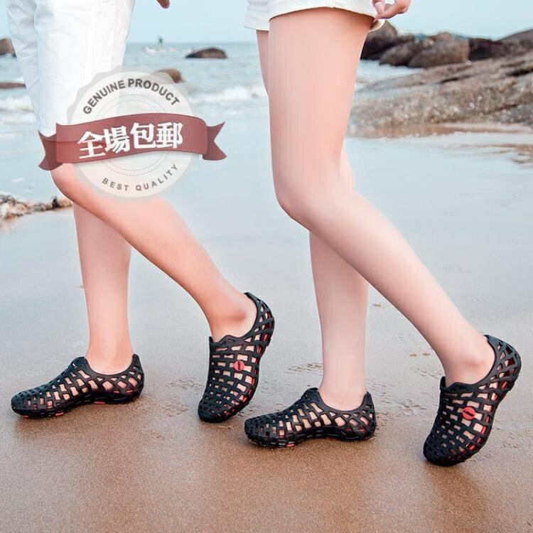 溯溪鞋 夏季戶外溯溪鞋透氣洞洞鞋休閑涼鞋沙灘鞋【百淘百樂】