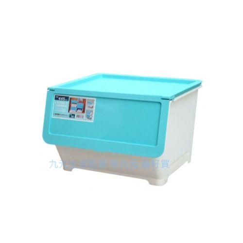【九元生活百貨】聯府 LV700-1 (大)前開式整理箱(藍) 置物 收納 LV7001