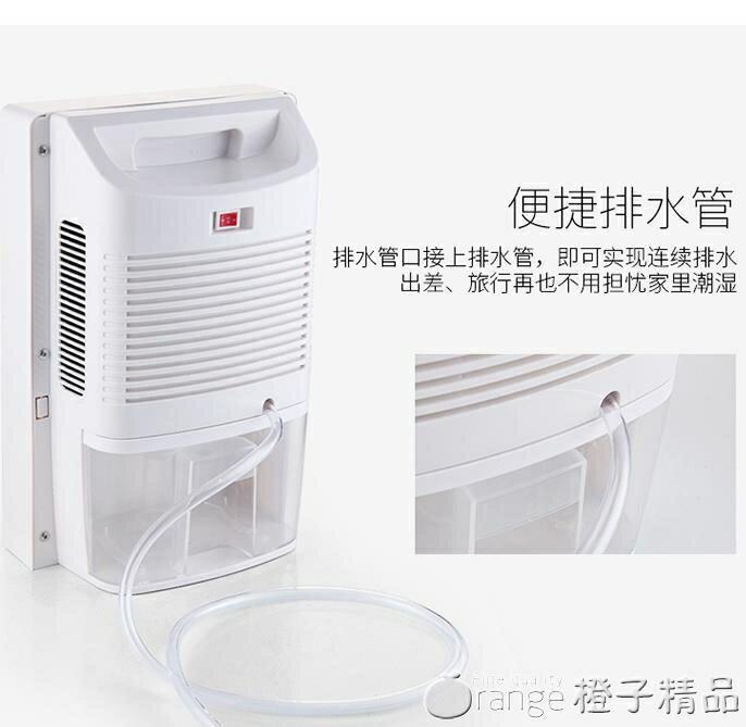 除潮神器室內除濕機家用大功率回南天靜音迷你小型潮濕器吸濕器♠極有家♠