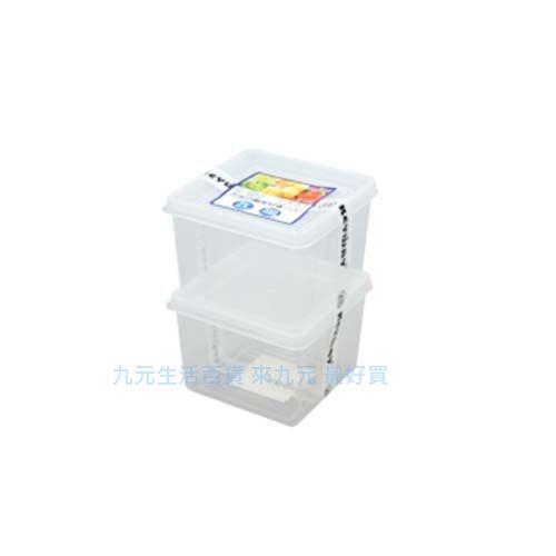 【九元生活百貨】聯府 G-602 方型巧麗密封盒-2入 G602
