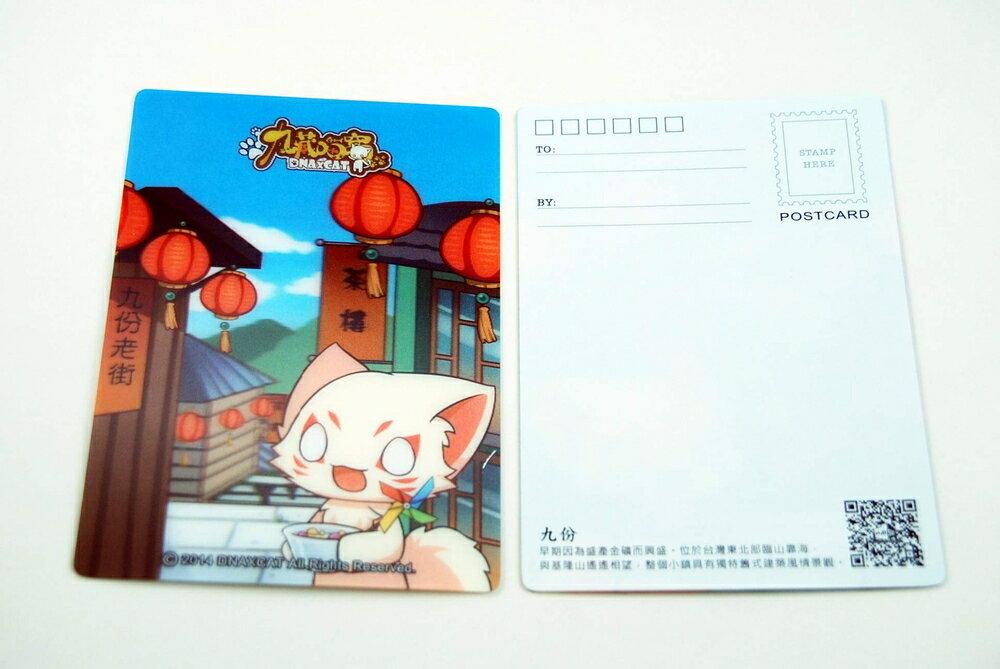 台灣文創動畫《九藏喵窩》3D立體明信片 - 九份 2