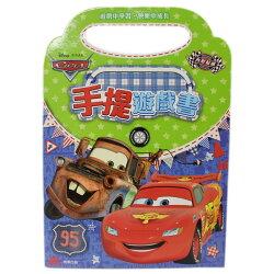 Cars 汽車總動員 閃電麥昆 手提遊戲書 RG006D/一本入{定80} 內附彩色貼紙 跟華 京甫 迪士尼正版授權 MIT製