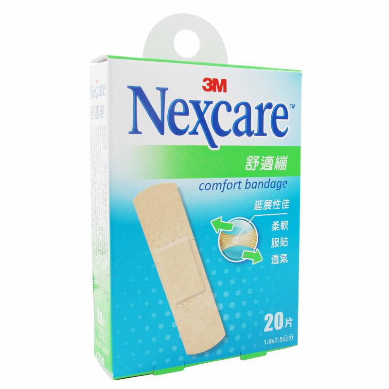 【3M Nexcare】 舒適繃 20片/盒 - 限時優惠好康折扣