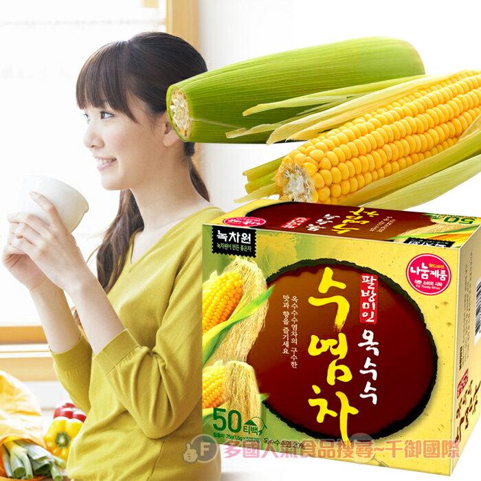 韓國綠茶園玉米鬚茶(50入)電腦族必備 [KO67333569]千御國際 - 限時優惠好康折扣