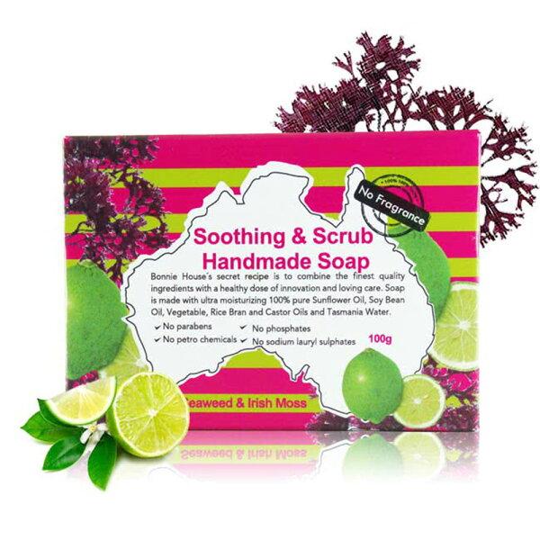 【BonnieHouse】愛爾蘭藻軟化角質手工皂100g(澳洲無毒天然)