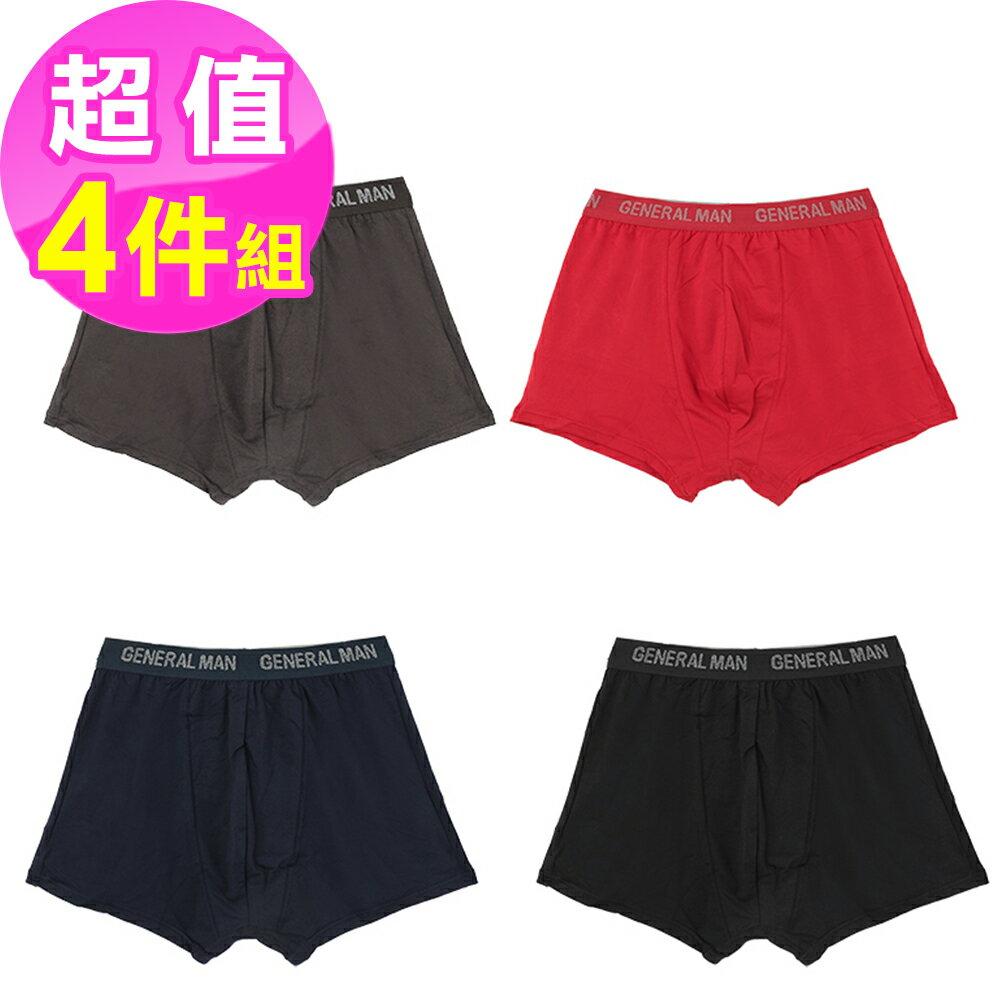 全館免運【Emon】《木代爾纖維》 舒適纖維男性平口內褲4件組 (隨機色出貨) 0