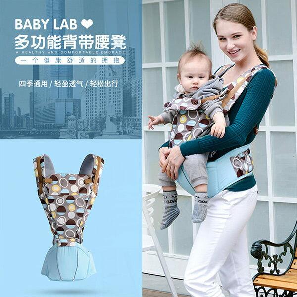 嬰兒背巾 坐墊式腰帶+背帶2合1 腰凳 揹巾 嬰幼兒揹帶 LB1702 好娃娃