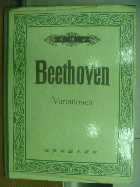 【書寶二手書T1/音樂_QMO】Beethoven(彼得版)