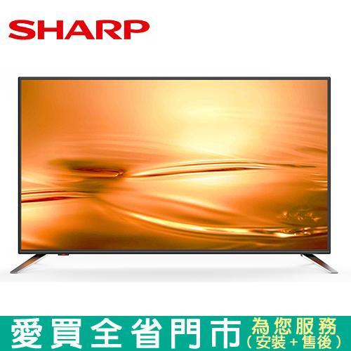 SHARP夏普45型連網電視2T-C45AE1T含配送到府+ 標準安裝【愛買】