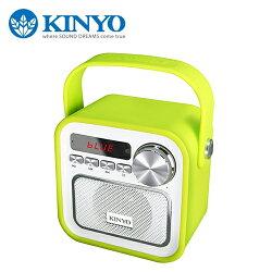 KINYO 耐嘉 BTS-691 繽紛藍牙手提喇叭【三井3C】