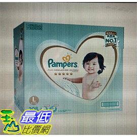[COSCO代購]W156695幫寶適一級幫紙尿褲L號208片-日本境內板兩組
