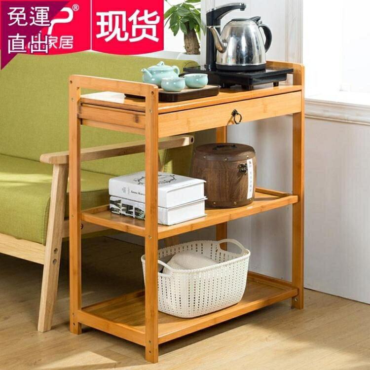 茶几可移動沙發邊角幾小茶幾茶水架客廳邊櫃儲物櫃帶輪小茶桌邊角桌子