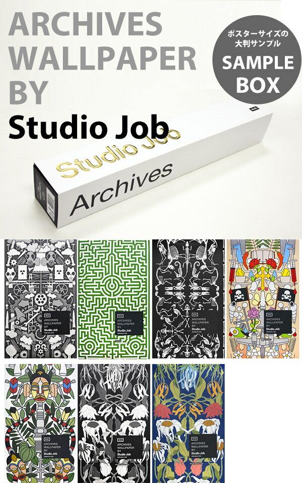 Archives Wallpaper by Studio Job 樣本套盒  壁紙~訂貨單