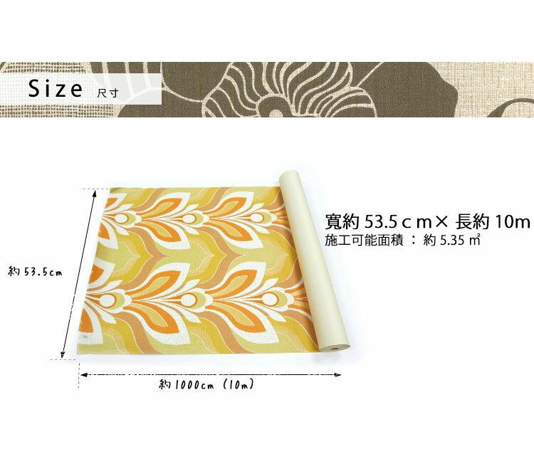 復古純紙壁紙 比利時進口壁紙 WD-374 3