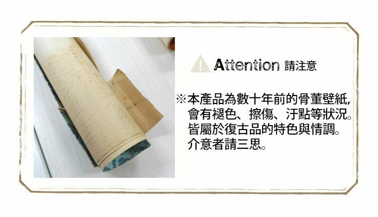 復古純紙壁紙 比利時進口壁紙 WD-374 5