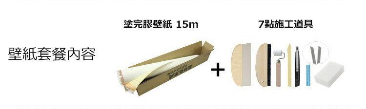 工業風木紋壁紙  房間用木紋壁紙 日本 RUNON RF-3503 日本牆紙 【單品10m 起訂】 2