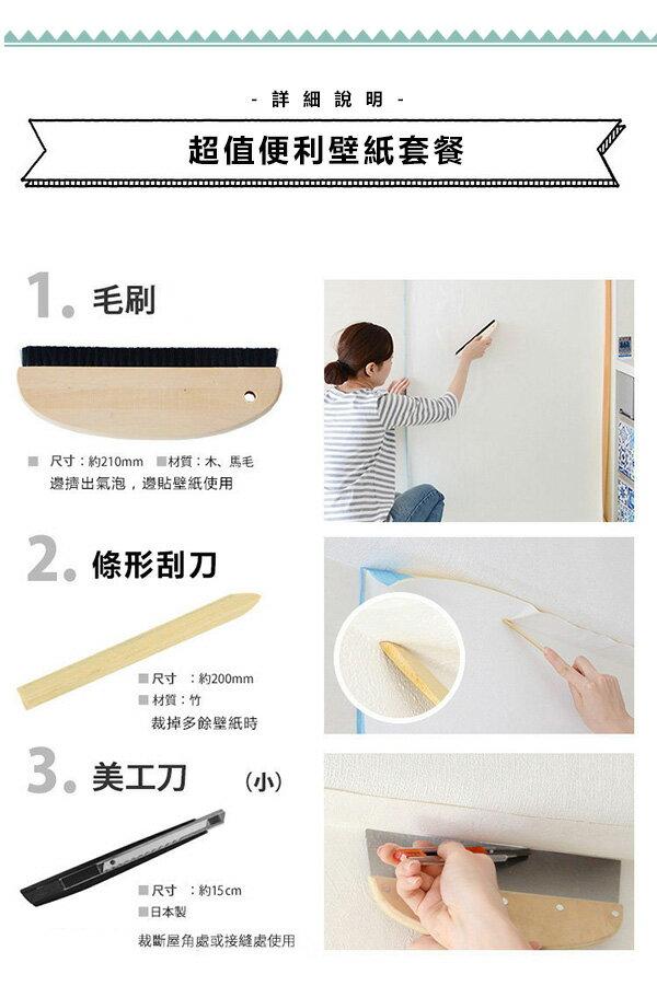 工業風木紋壁紙  房間用木紋壁紙 日本 RUNON RF-3503 日本牆紙 【單品10m 起訂】 3