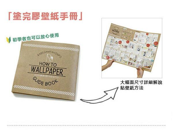 工業風木紋壁紙  房間用木紋壁紙 日本 RUNON RF-3503 日本牆紙 【單品10m 起訂】 7
