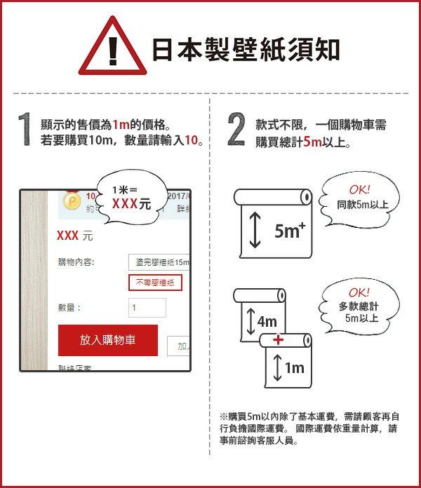 工業風木紋壁紙  房間用木紋壁紙 日本 RUNON RF-3503 日本牆紙 【單品10m 起訂】 8