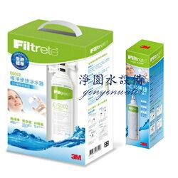淨園] 3M DS02 淨水器~買1組加贈一支DS02濾心-免鑽洞可生飲