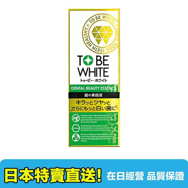 【海洋傳奇】日本TO BE WHITE~牙齒美白美容液~ 7ml附牙刷!!Kevin老師推薦款 - 限時優惠好康折扣