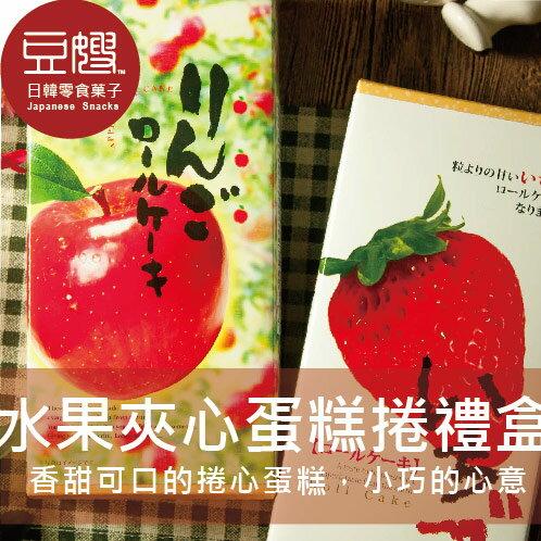 【即期特價】日本零食 北陸蘋果/草莓夾心蛋糕禮盒(附精美提袋)