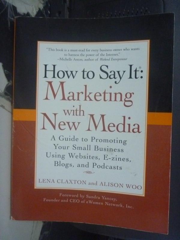 ~書寶 書T3/行銷_YIE~How to Say It: Marketing with