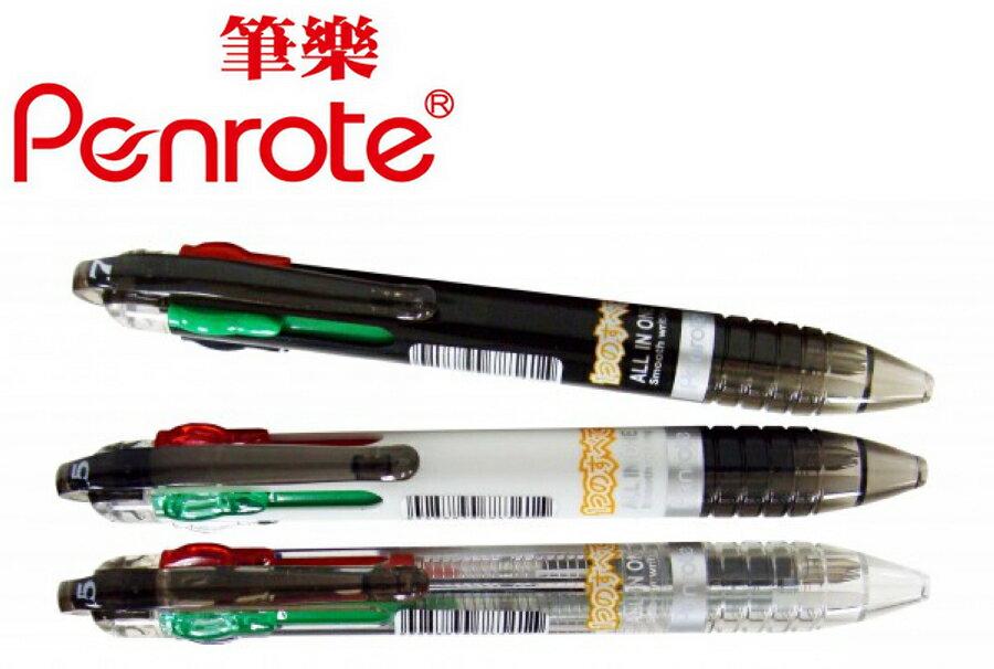 筆樂PENROTE 短桿四色筆0.7mm 36支 盒 PA8524~1