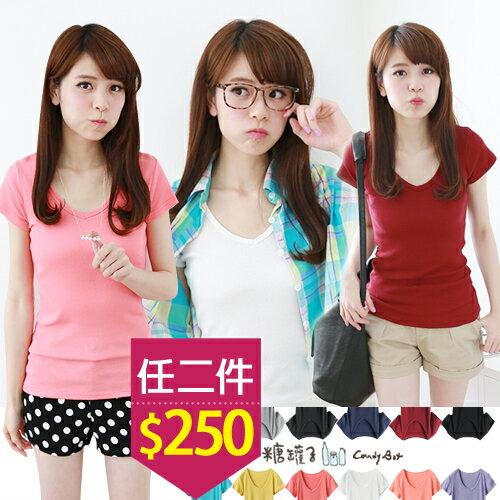 ★專區2件250★糖罐子純色V領羅紋棉衫→預購【E31260】 0