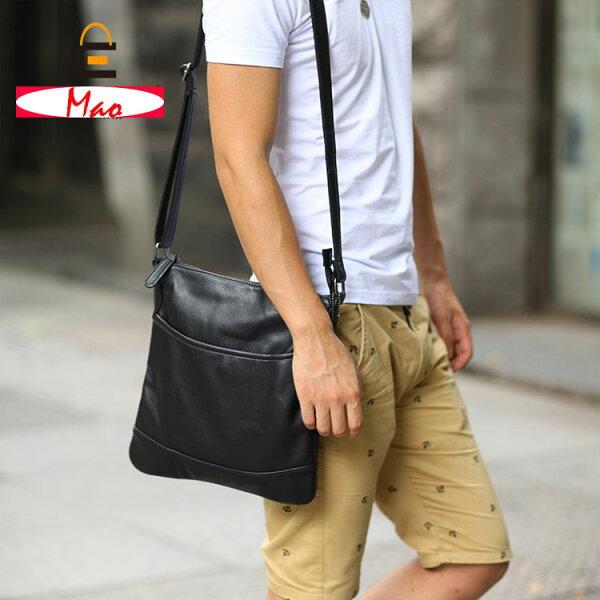 【5折超值價】經典時尚簡約百搭休閒商務斜背包
